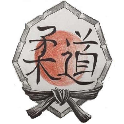 Judo Bergerac - Judo, Jujitsu, Self défense